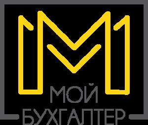 New logo Мой Бухгалтер